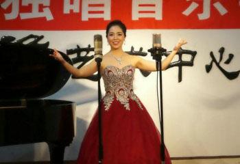 春天的美丽音符——李睿老师独唱音乐会