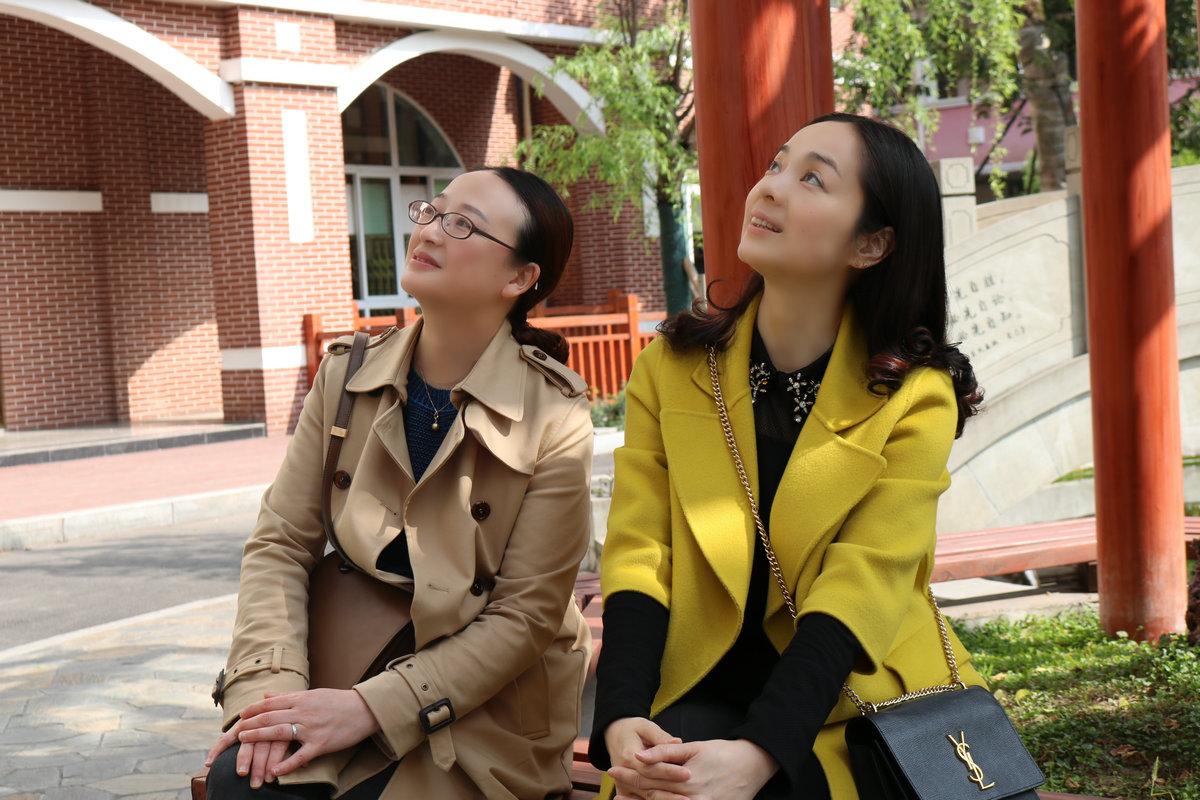 图书馆里的故事——袁艺&李萍